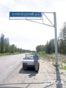 June 2004 RDA Trip