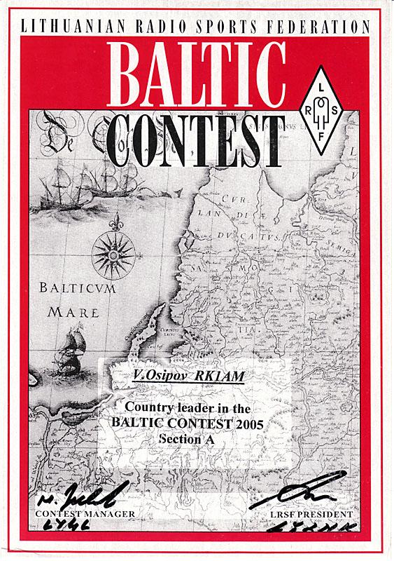baltic2005
