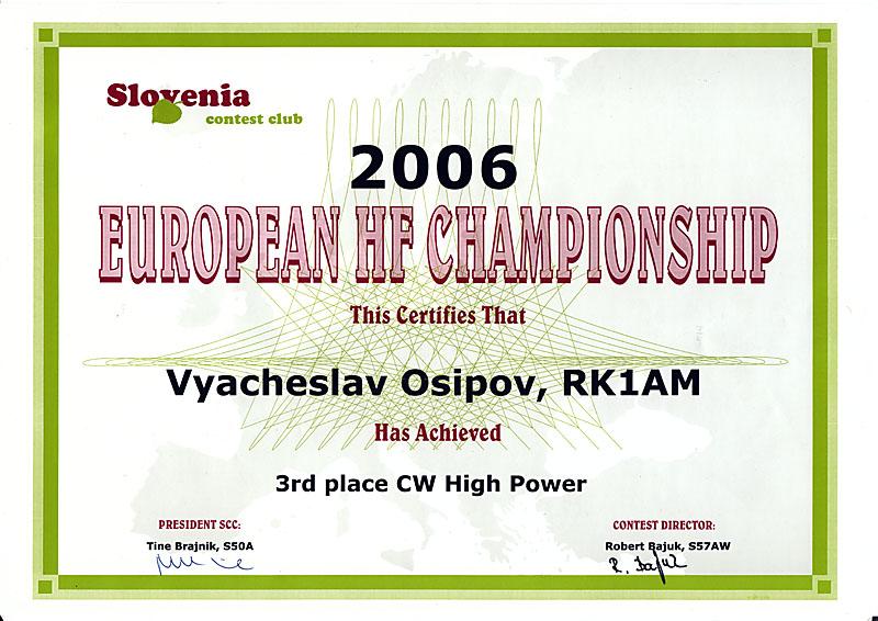 euhf2006