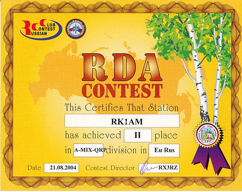 rda2004