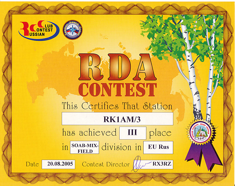 rda2005