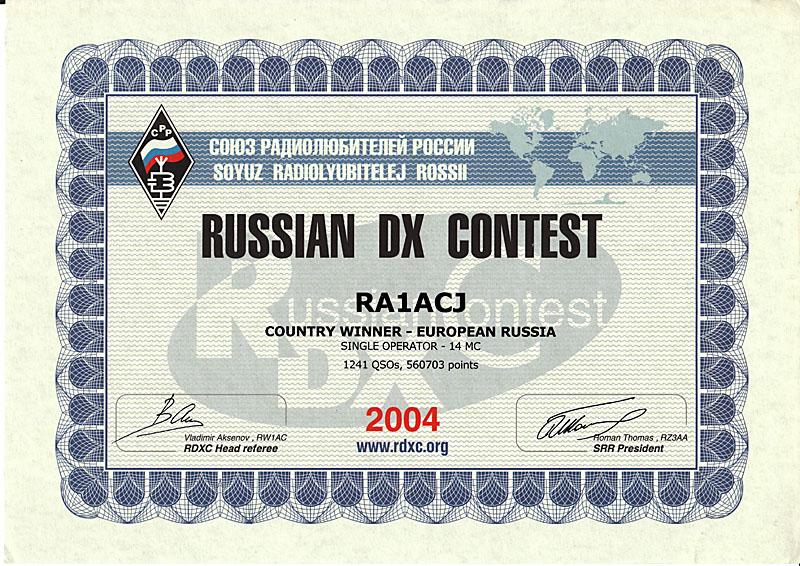 rdxc2004