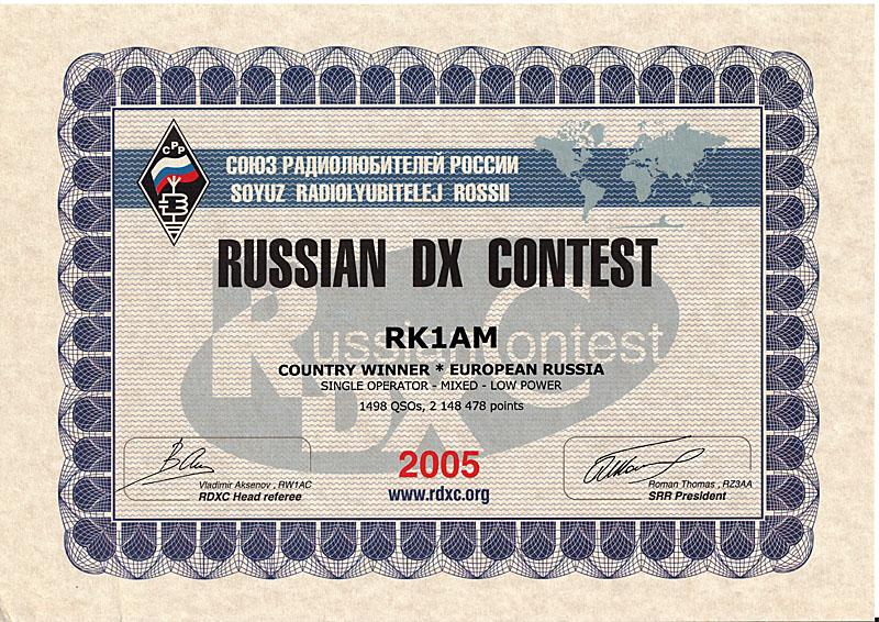 rdxc2005
