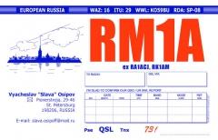 QSL RM1A