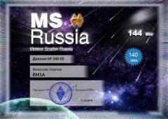 MS Russia 140 Award