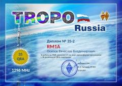 Tropo Russia 1296 35 Award