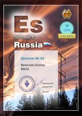 Es Russia 30 Award