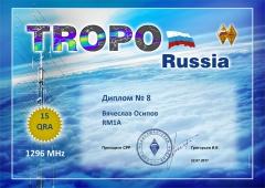 Tropo Russia 1296 15 Award