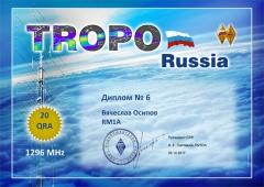 Tropo Russia 1296 20 Award