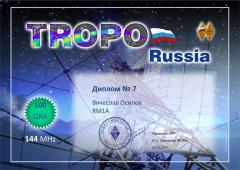Tropo Russia 144 100 Award