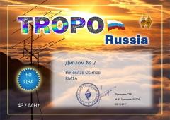 Tropo Russia 432 60 Award